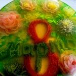 Желейный торт 3D С праздником!