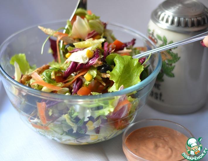 Рецепт: Яркий салат с дрессингом