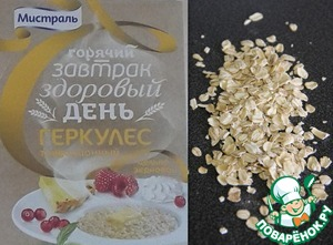"""Method of preparing a smoothie is the same for all three types. Mix the ingredients with a blender, pour into a jar, cover and refrigerate at least 3 hours, preferably overnight. In the morning again mix everything and you can enjoy fresh, healthy smoothie! One of the ingredients in each smoothies - oat cereals of TM """"Mistral"""". The number of ingredients for each smoothie makes 1 serving."""