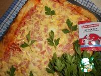 Пицца домашняя ингредиенты