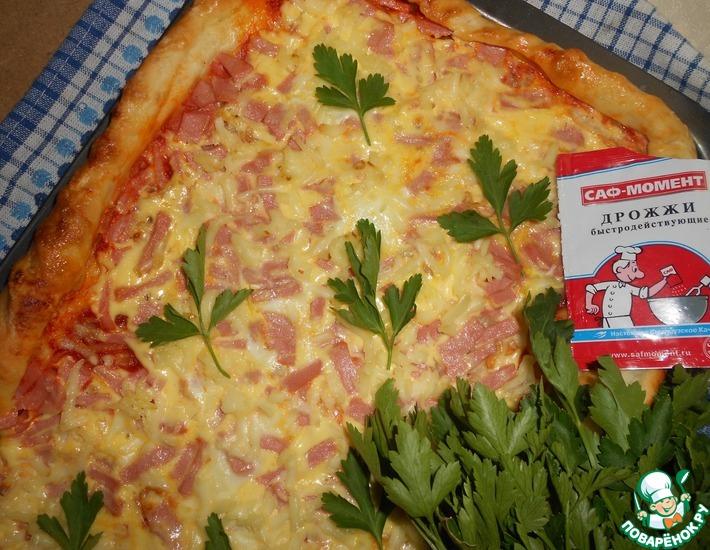 Рецепт: Пицца домашняя