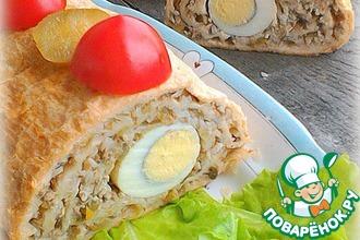Рецепт: Штрудель с рыбно-рисовой начинкой