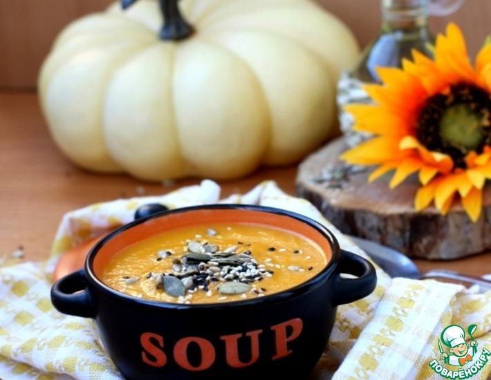 Рецепт: Тыквенно-морковный суп-пюре с имбирём