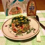 Овощной салат с рисом и тунцом