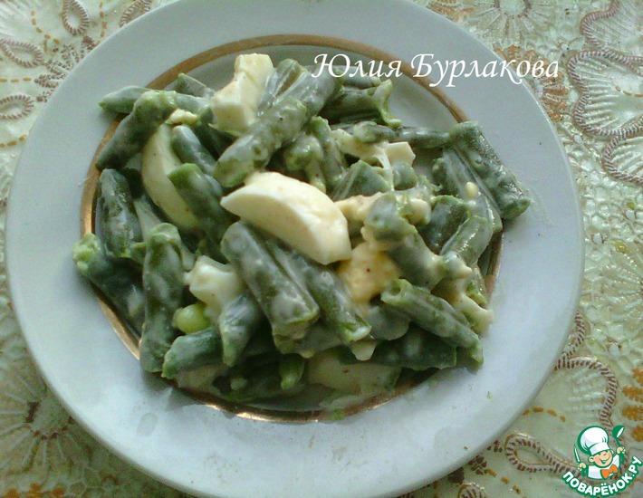 Рецепт: Салат из стручковой фасоли с яйцами