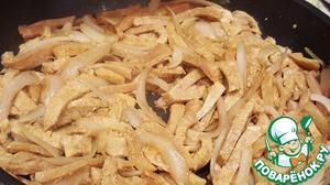 Растапливаем на сковороде масло и обжариваем репчатый лук. Добавляем нарезанное соломкой мясо. Обжариваем.