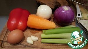Подготовим овощи.