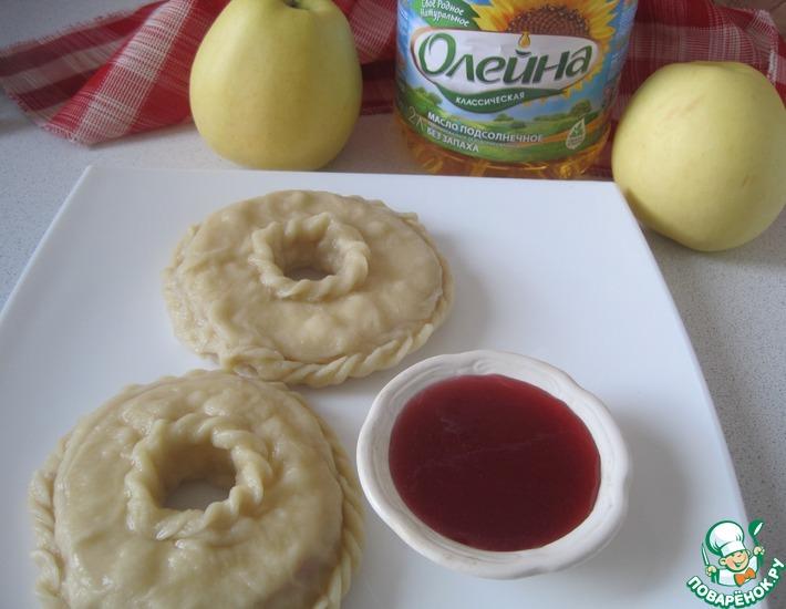 Рецепт: Вареники с яблоком