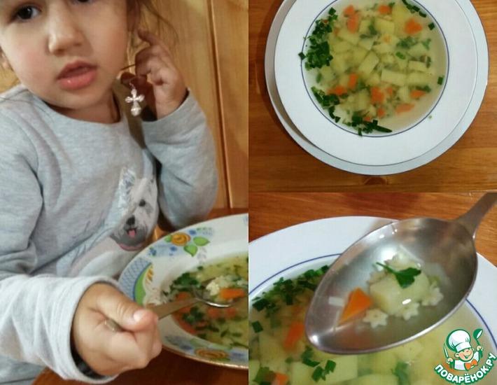 Рецепт: Постный суп