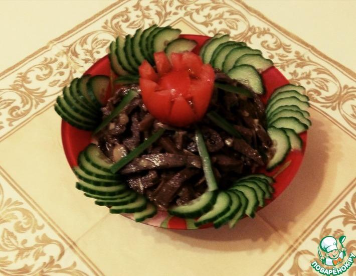 Рецепт: Салат Теплый язычок