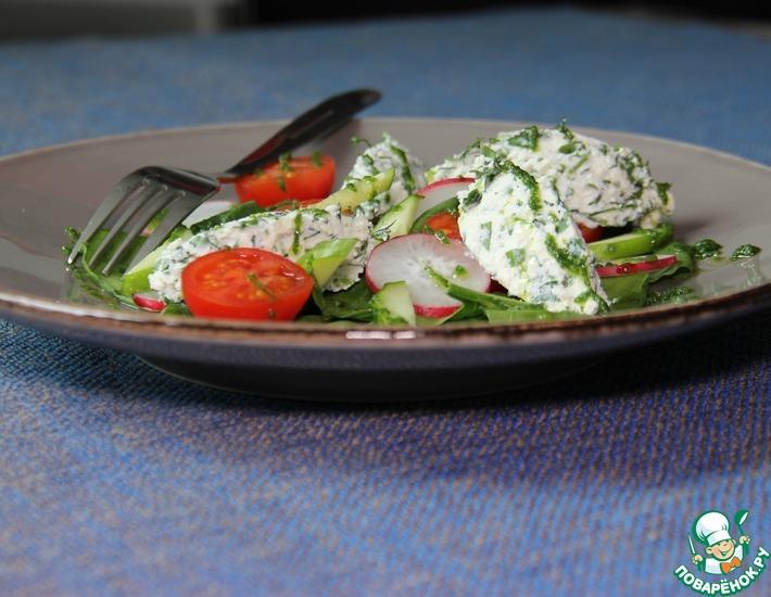 Рецепт: Салат с пряным творогом и овощами
