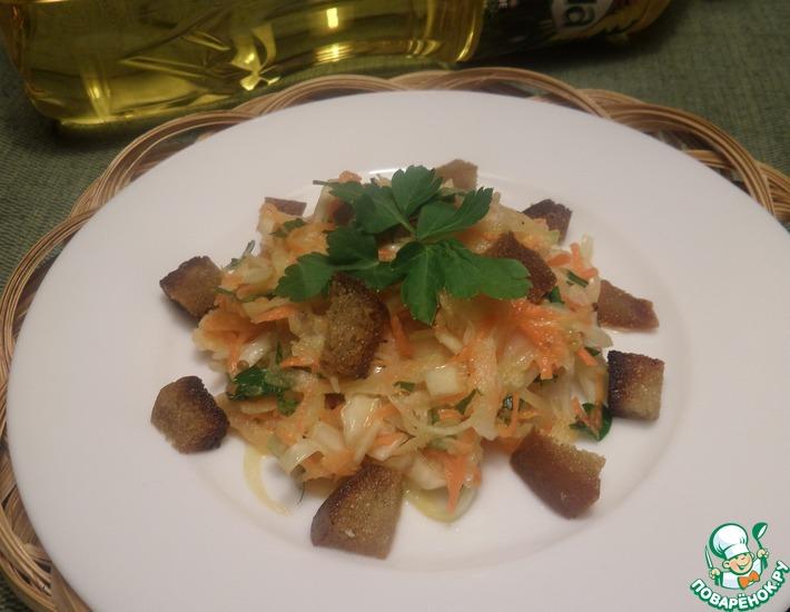 Рецепт: Салат из капусты и редьки