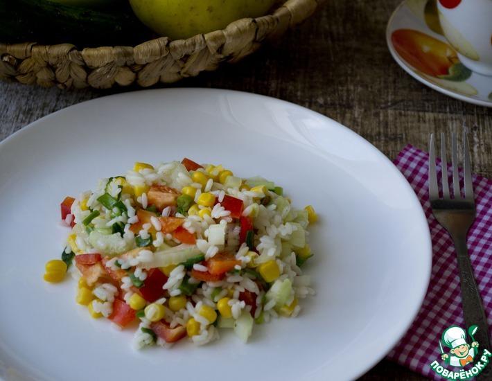 Рецепт: Рисовый салат с овощами