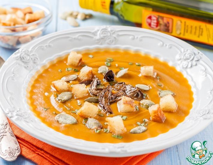 Рецепт: Тыквенный суп-пюре с белыми грибами