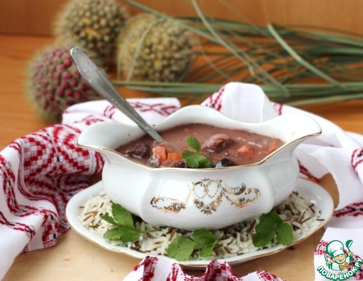 Рецепт: Говядина с черносливом и брусникой