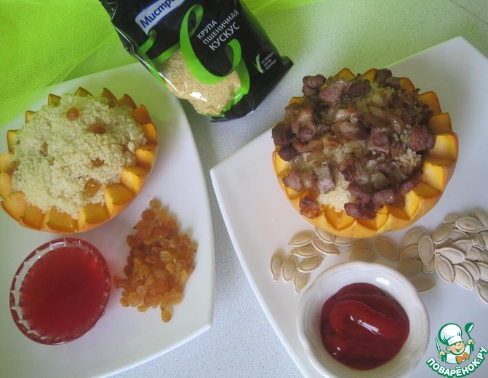 Рецепт: Кускус с мясом и изюмом в тыкве