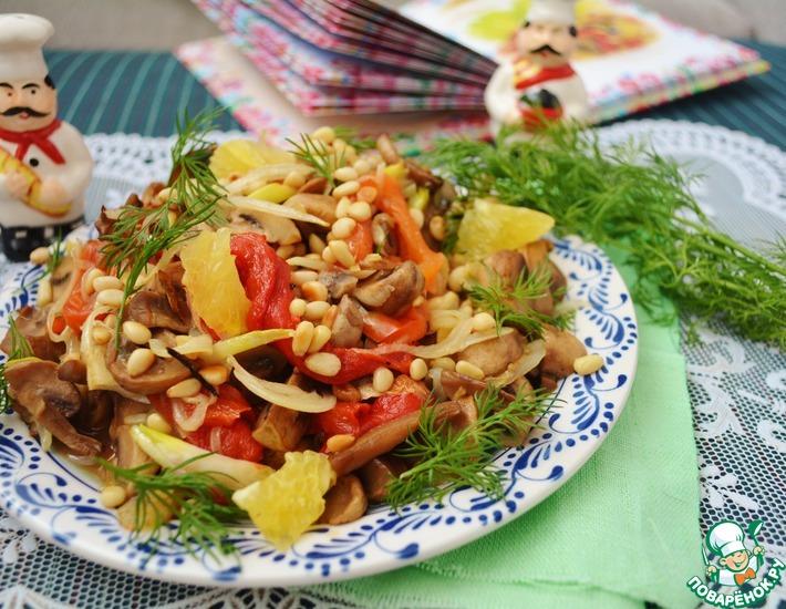 Рецепт: Грибной салат со сладким перцем
