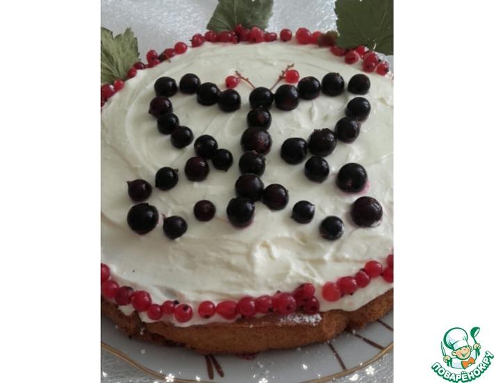 Рецепт: Пирог с замороженной красной смородиной