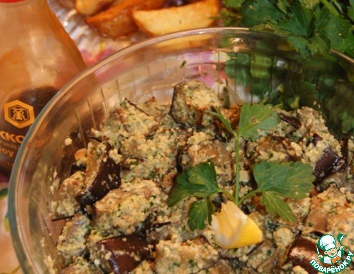Рецепт: Баклажаны с арахисовым соусом