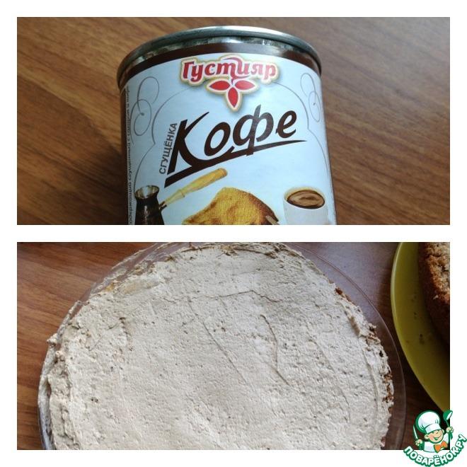 """Кофейно-ореховый торт """"Византия"""""""