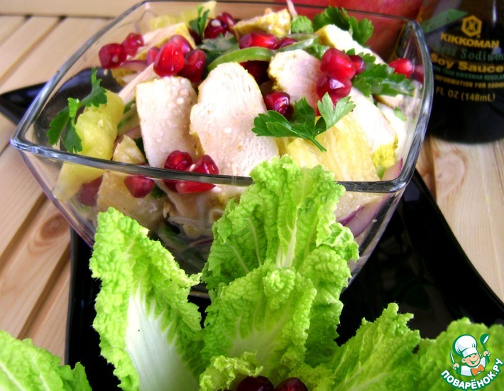 Рецепт: Острый салат «Пламя страсти»