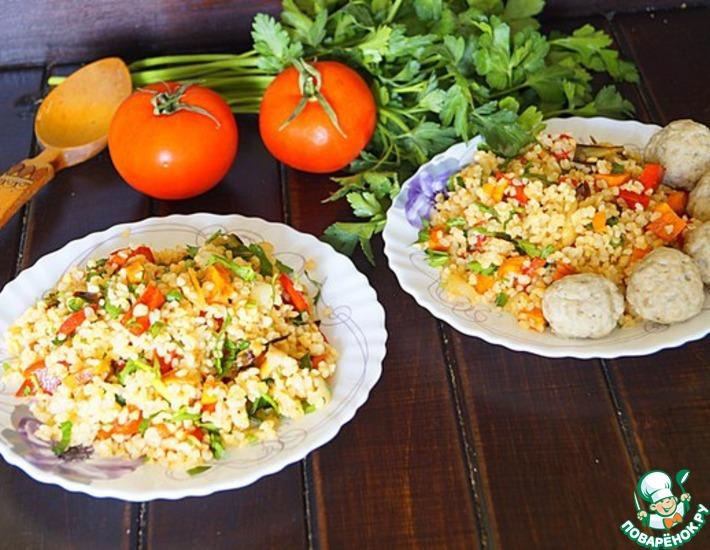 Рецепт: Булгур с запеченными овощами и фрикадельками