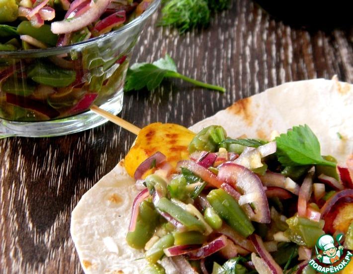 Рецепт: Салат со стручковой фасолью и луком
