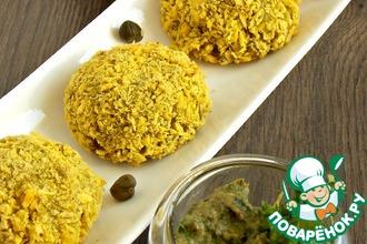 Рецепт: Картофельные колобки с брокколи с соусом