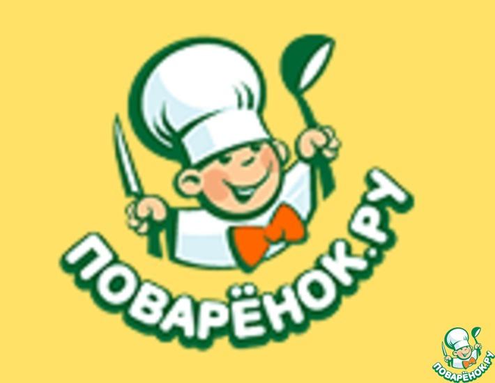 Рецепт: Пирожные Ежики