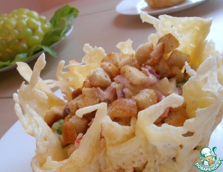 Рецепт: Вкусный салат в сырных корзиночках