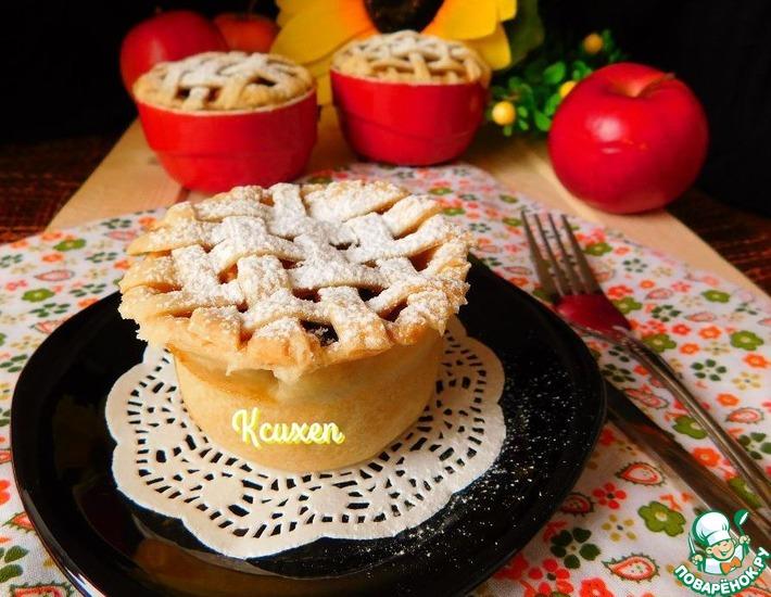 Рецепт: Постный яблочный мини-пай