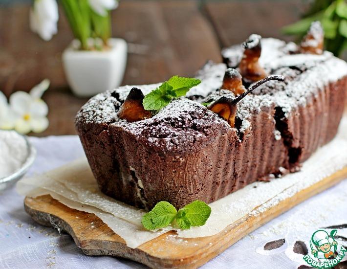 Рецепт: Шоколадный кекс с грушей