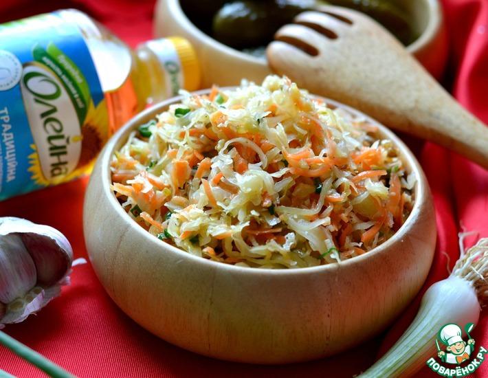 Рецепт: Салат из квашеной капусты