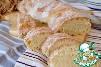 Рецепт: Крученый хлеб без замеса