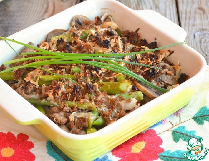 Рецепт: Запеченное рагу с фасолью и спаржей
