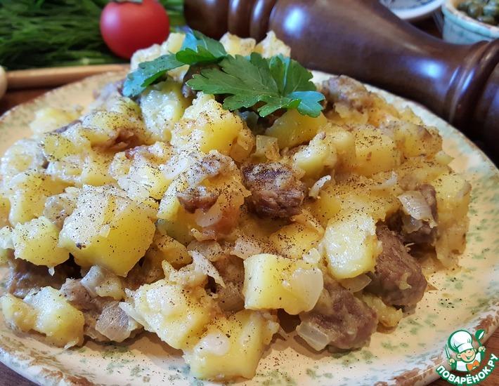 Рецепт: Мясо с картофелем от Верунчика