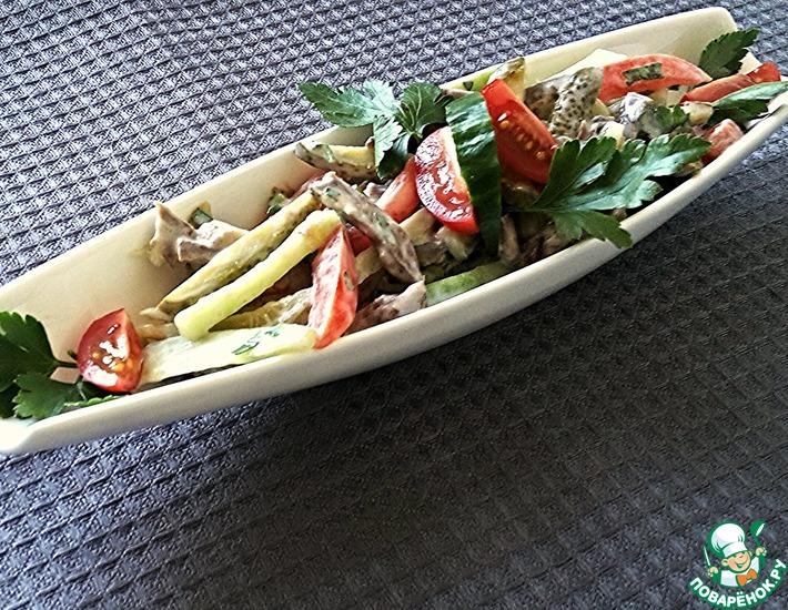 Рецепт: Салат мясной Пикантный