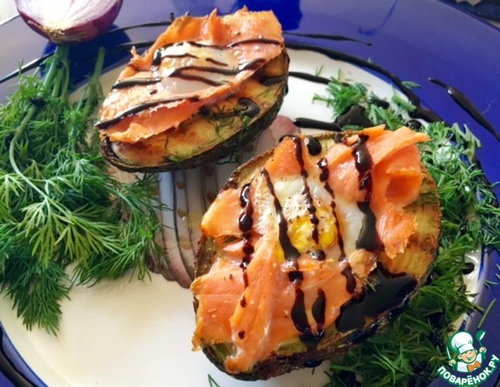 Рецепт: Авокадо на гриле с семгой и яйцом