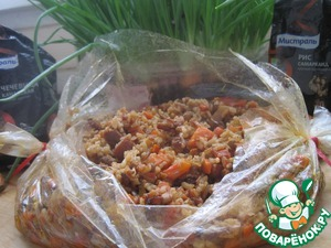 Pilaf in the package