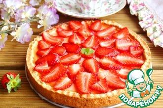 Рецепт: Клубнично-йогуртовый тарт