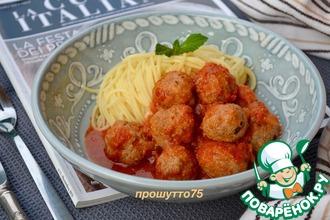 Рецепт: Тефтели по-итальянски