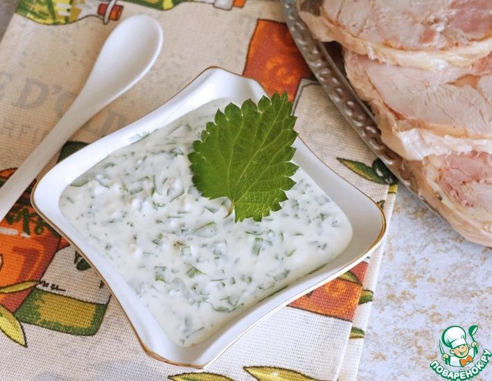Рецепт: Йогуртовый соус с сыром и весенней зеленью