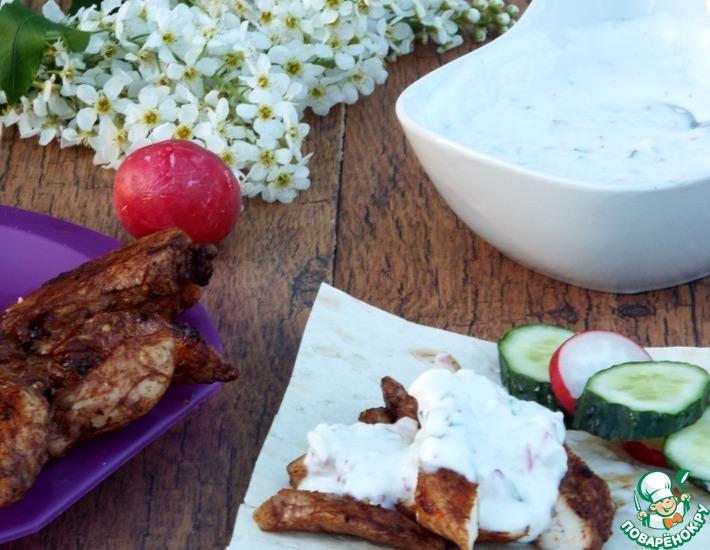 Рецепт: Курица Мулатка с йогуртовым соусом