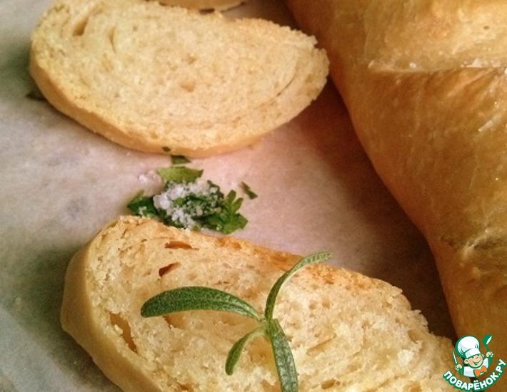 Рецепт: Багет с сыром и розмарином
