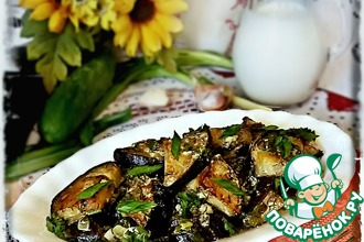 Рецепт: Жареные баклажаны с мацони
