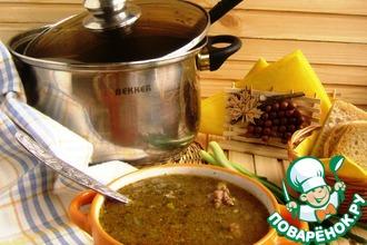 Рецепт: Суп с булгуром и утиными потрошками