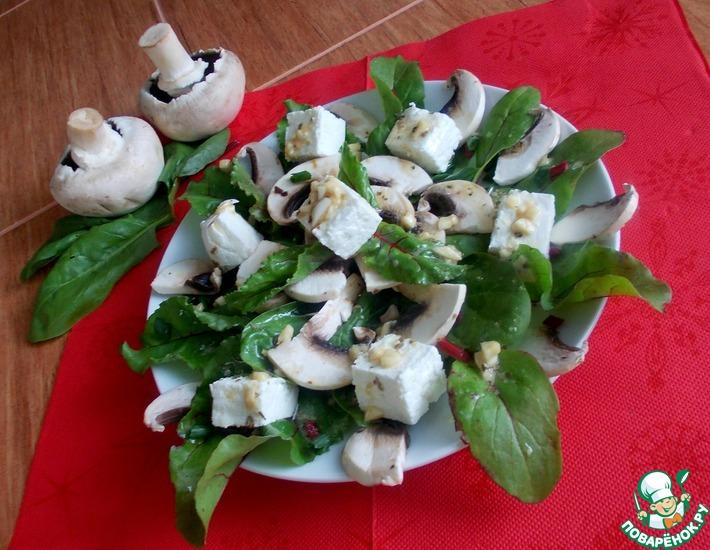 Рецепт: Салат с сырыми шампиньонами и творогом