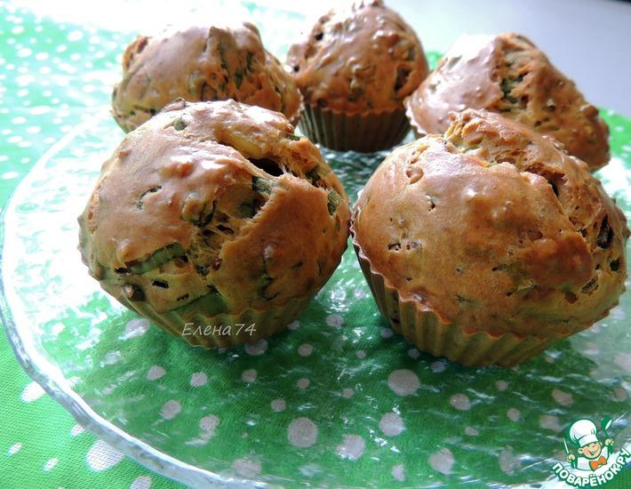 Рецепт: Закусочные кексы с луком и яйцом