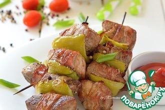 Рецепт: Шашлык из говядины в беконе