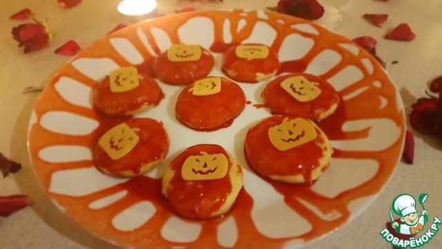 Рецепт Ведьмины печеньки